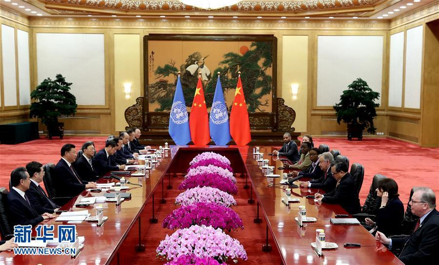 (中非合作论坛·XHDW)习近平会见联合国秘书长古特雷斯