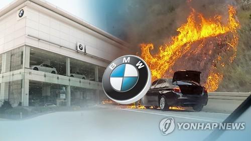 宝马在韩遭千余名车主起诉索赔 总部遭警方搜查