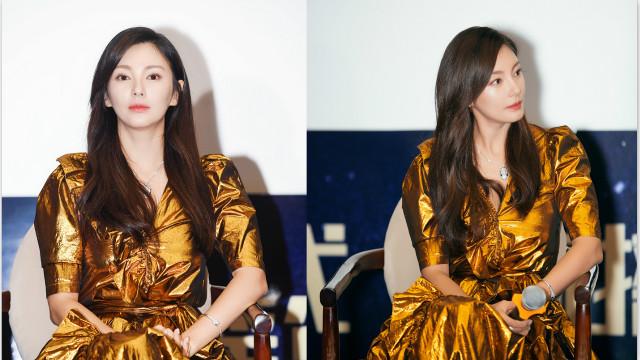 张雨绮穿金色长裙 耀眼夺目女王范十足