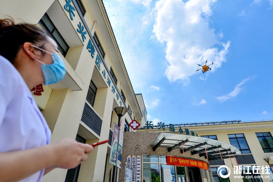 医疗急救用上无人机 快速配送血液药品等