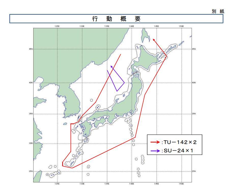 俄军战略大飞机绕飞日本一圈 日本战机紧急出动