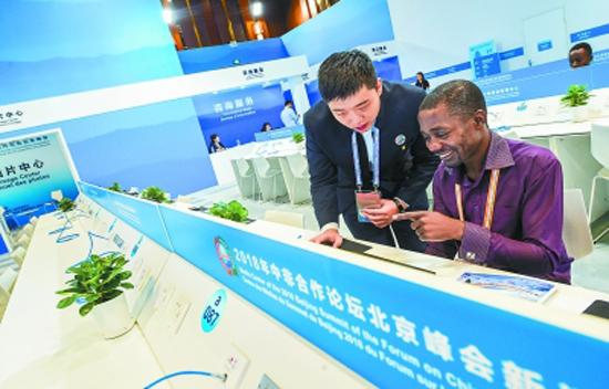 中非合作论坛北京峰会今日召开  2500余名志愿者全部就位