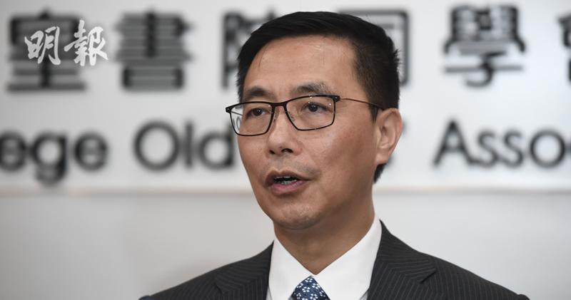 """香港大学开学典礼公然提""""港独"""" 香港教育局长严厉回应"""
