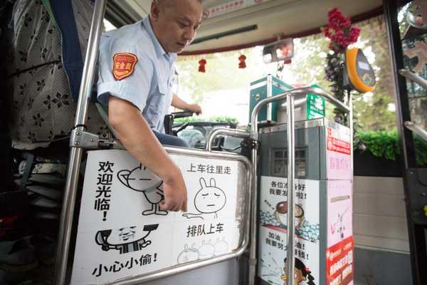 """公交车司机自费打造表情包车厢 """"别梦游了,已经到站啦"""""""