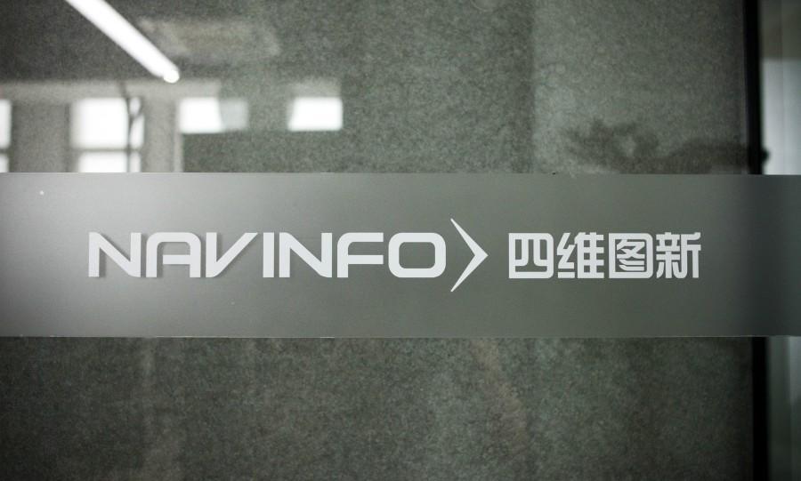四维图新成为戴姆勒在华独家导航地图供应商