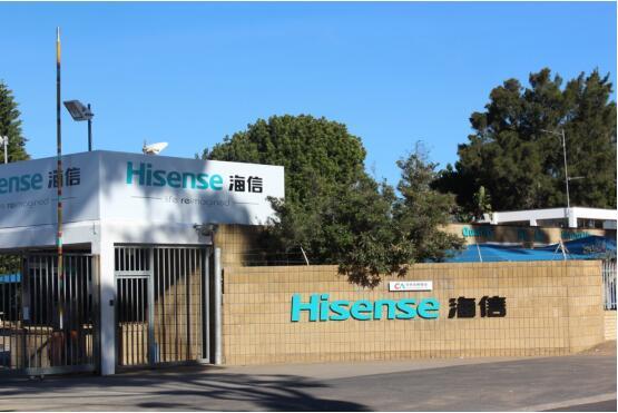 """南非的""""第一""""原来是这家中国企业"""