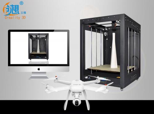 创想三维3D打印机技术赋能工业设计机构智能化升级