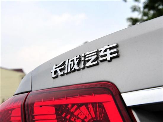 净利润37亿元 长城发布中期业绩公告