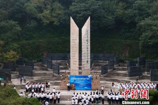 纪念抗战胜利73周年南京各界人士缅怀航空烈士