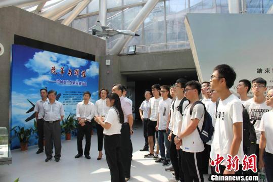 参加活动的各界人士参观《改革与辉煌——中国航空创新发展历程》专题展。 程薇薇 摄