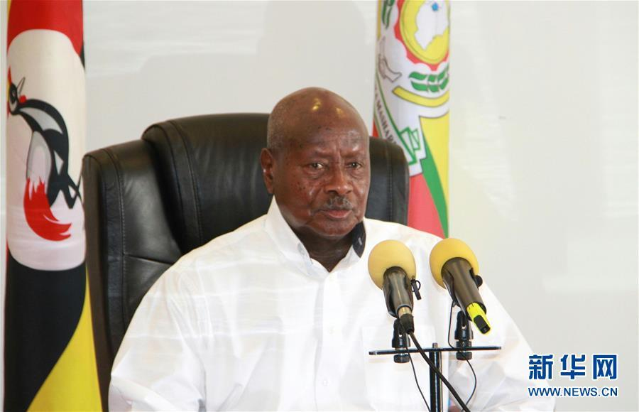 """""""一带一路""""对加快推进非洲经济发展至关重要——访乌干达总统穆塞韦尼"""