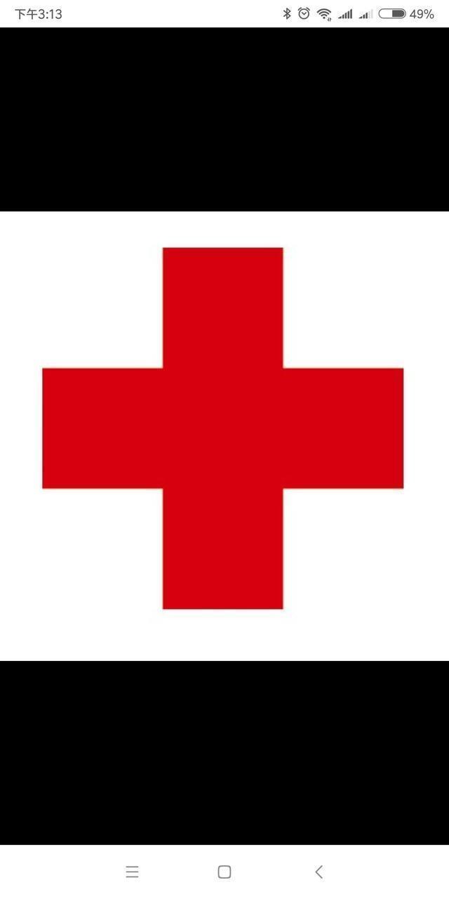 93万元救灾物资抵达潍坊!冀浙贵等省红十字会纷纷援手潍坊