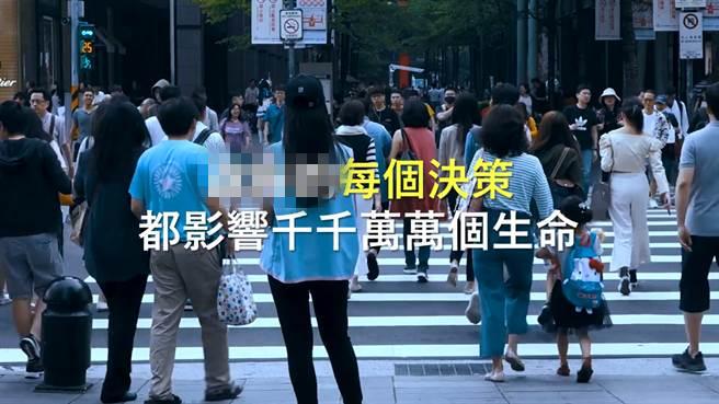 """台网友挖民进党黑历史 称民进党搞""""公投""""就是骗选票"""