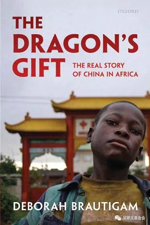 an analysis of deborah brautigams lecture china in africa stripping away the myths Make learning fun with tes teach with blendspace, the free and easy edtech tool teachers love for lessons, projects, presentations, and more no planning needed.