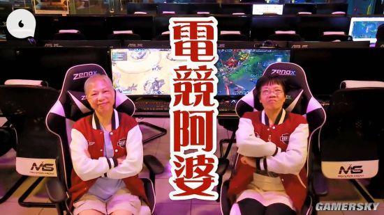 香港六旬奶奶网吧打电竞:实力完全不输年轻人