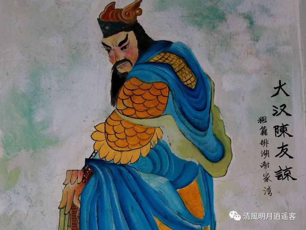 陈友谅之子流放韩国,竟然还被封为王