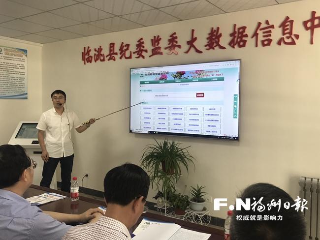 定西推广使用惠农资金监管网