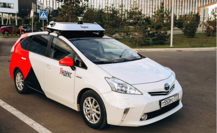 俄罗斯Yandex已在科技城试点共享自动驾驶汽车项目