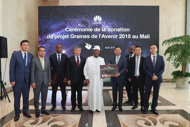 马里总统:马里发展数字经济需要华为的支持