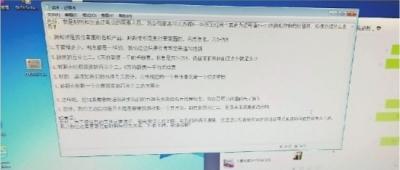 网贷诈骗话术曝光