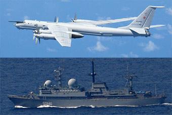 日称俄28艘军舰浩浩荡荡进入日本海战机绕飞日本