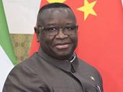 """塞拉利昂总统回应""""新殖民主义说"""":中国一直是我们可靠的朋友和兄弟"""
