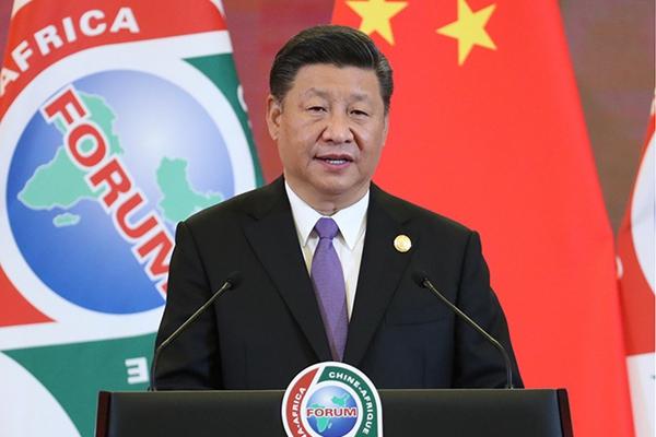 人民大会堂举中非合作论坛北京峰会欢迎宴会