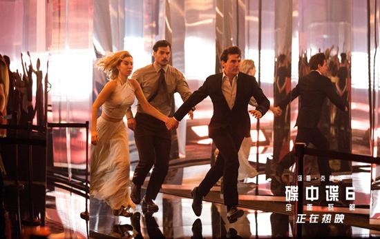 《碟中谍6:全面瓦解》上映4天票房已达5.88亿