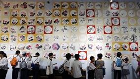 北京:学生国画展迎接新学期