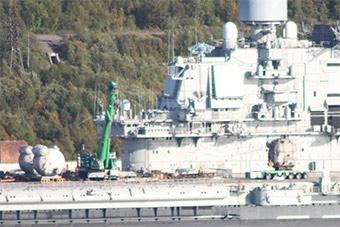 俄罗斯航母大修新进展:即将换装全新动力锅炉