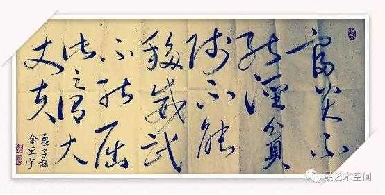 名人书法家金思宇:师法先贤,却写出了自己的心境