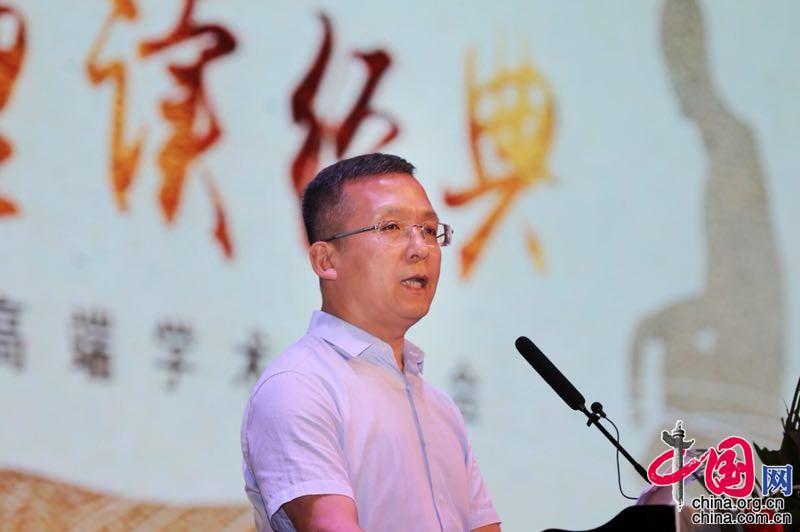 首届丝绸之路中国传统文化高端学术交流会在西安开幕