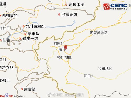 中国地震台网:新疆喀什地区伽师县发生5.5级地震