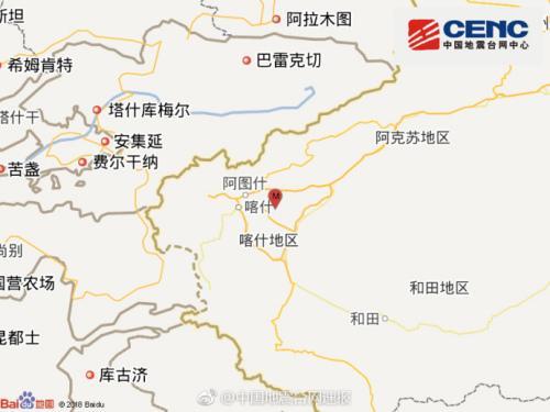 新疆喀什地区发生5.5级地震