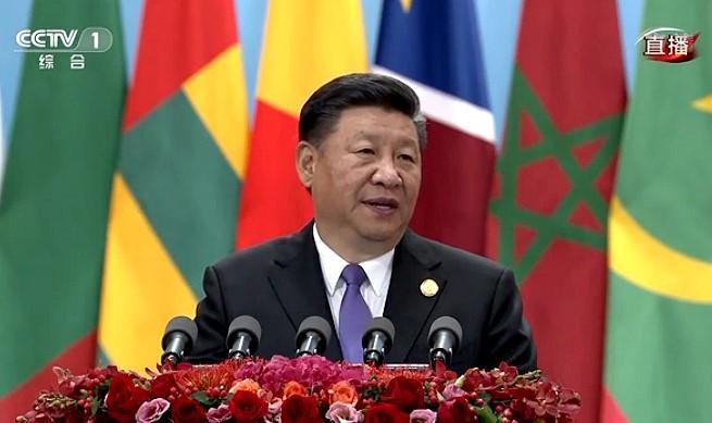 中非命运共同曲在北京奏响