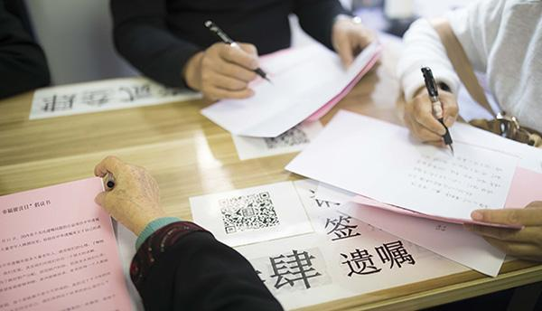 北京7500位老人排队立遗嘱 最长要等到明年12月