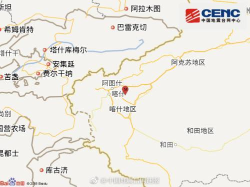 新疆喀什地区伽师县发生3.4级地震 震源深度25千米