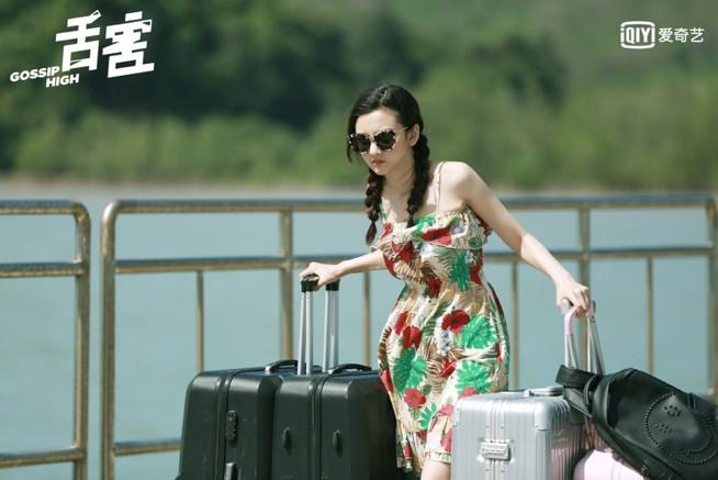 《舌害》9月10日定档 宋祖儿徐正溪带你揭秘娱乐圈