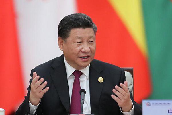 中非合作论坛北京峰会举行圆桌会议 习近平主持
