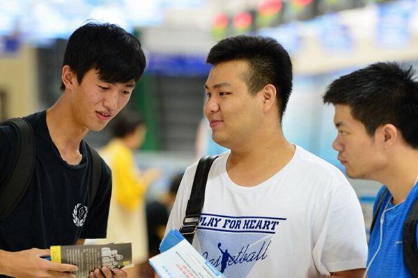 英媒:中国大陆企业优厚待遇,吸引台湾芯片人才