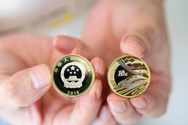 中国高铁普通纪念币正式发行