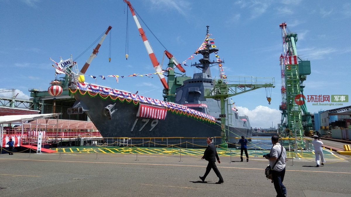 日舰将装备超远程导弹 能防空反导还能打军舰