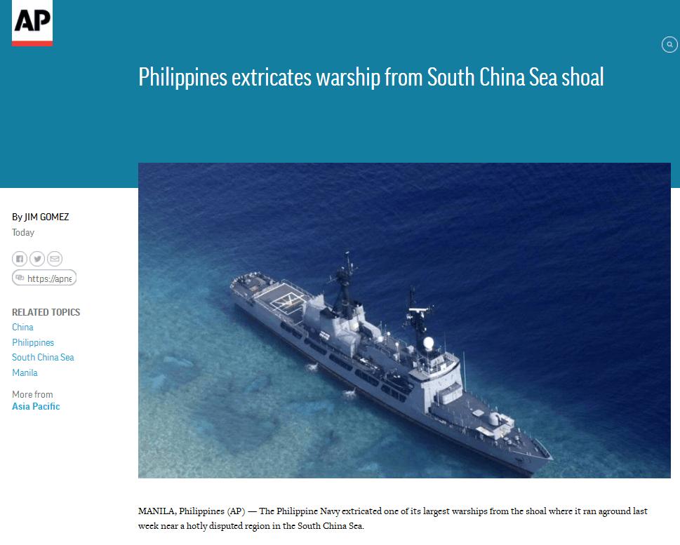 菲媒透露透拖船行动细节:耗费了将近10小时