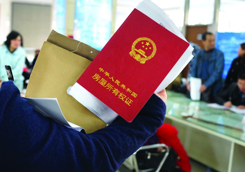 北京市石景山区共有产权房9月6日开始网上申购