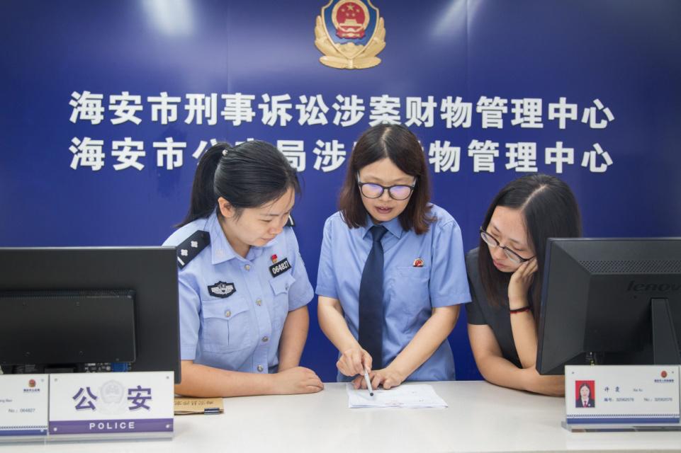 江苏海安公检法一体化管理涉案财物 破解保管交接弊端