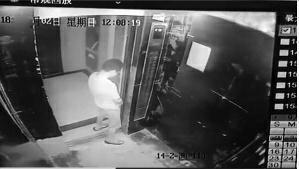因故障调监控发现男子电梯内小便 物业怒公布截屏