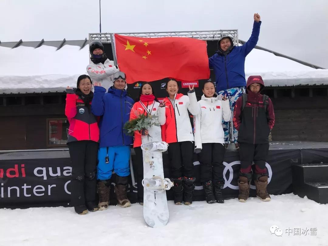 中国运动员首登单板滑雪世青赛大跳台项目领奖台