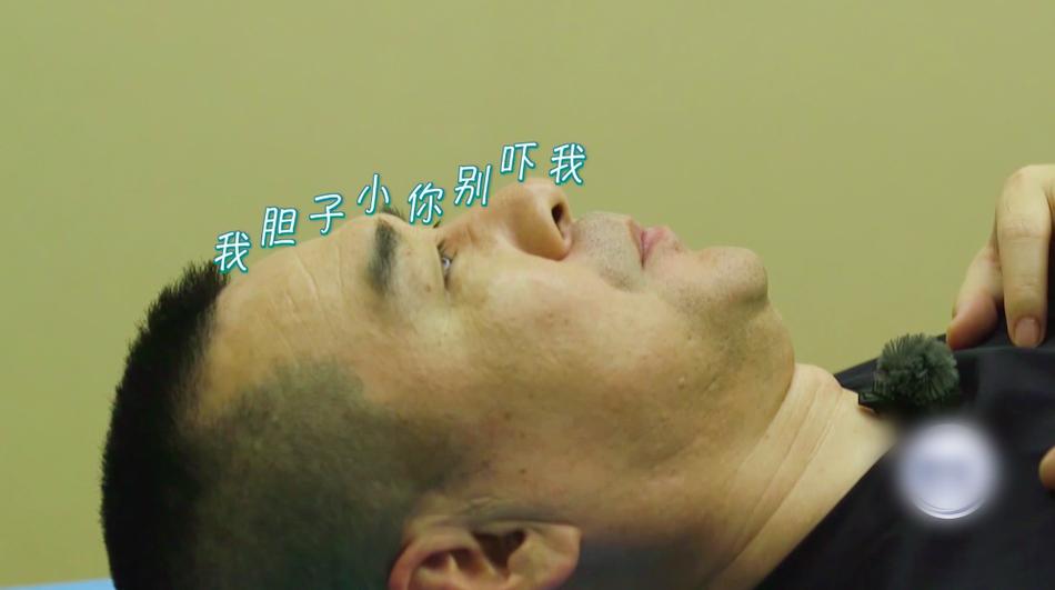 陈建斌试生产阵痛体验 痛到每帧都是表情包