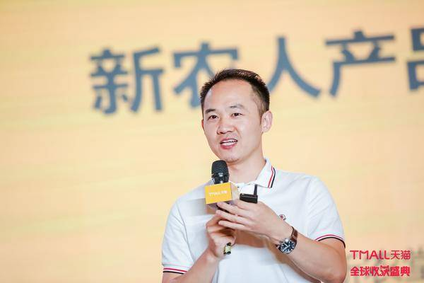 新农堂联合天猫生鲜 向世界推广中国新农人