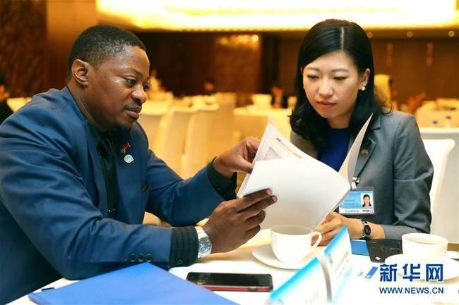 中非企业家对接洽谈